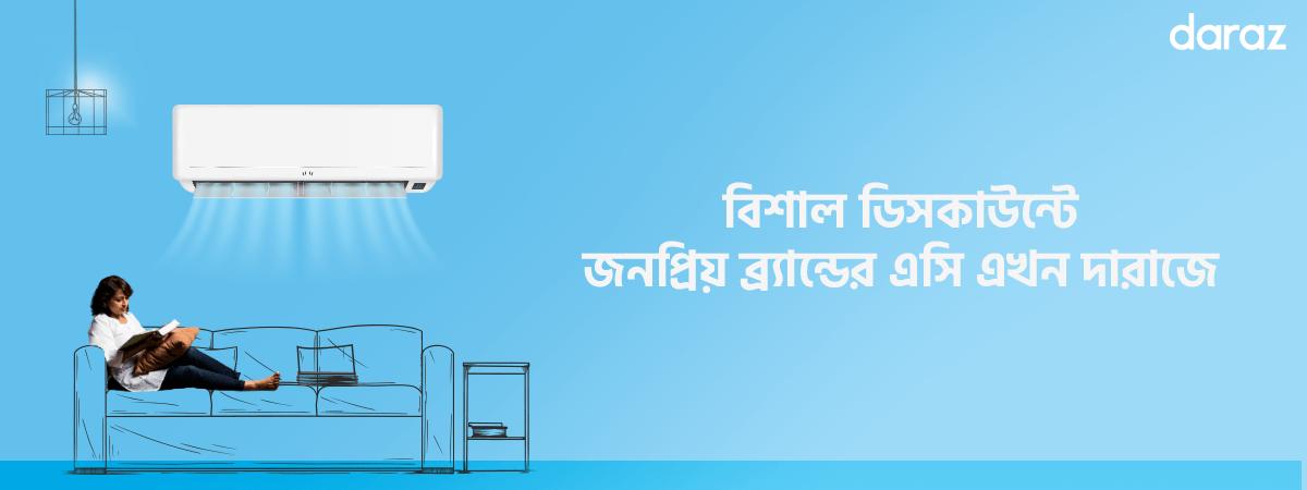 top ac on daraz.com.bd
