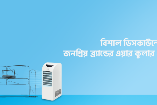 order air coolers from daraz.com.bd
