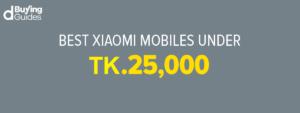 xiaomi mobiles under 25000 bdt