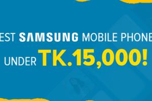 Samsung Mobiles Under 15000