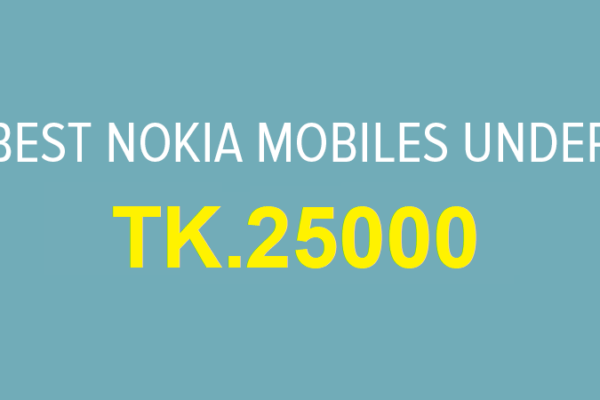 best nokia mobile under bdt 25,000
