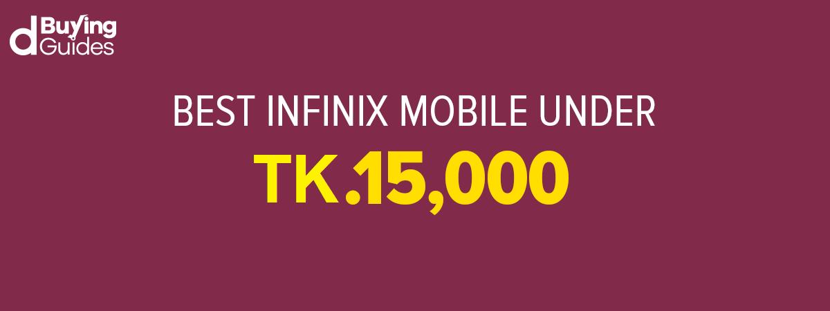 infinix mobile under 15000 bdt