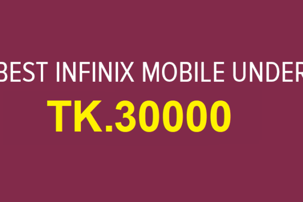 infinix mobile under 30000 bdt