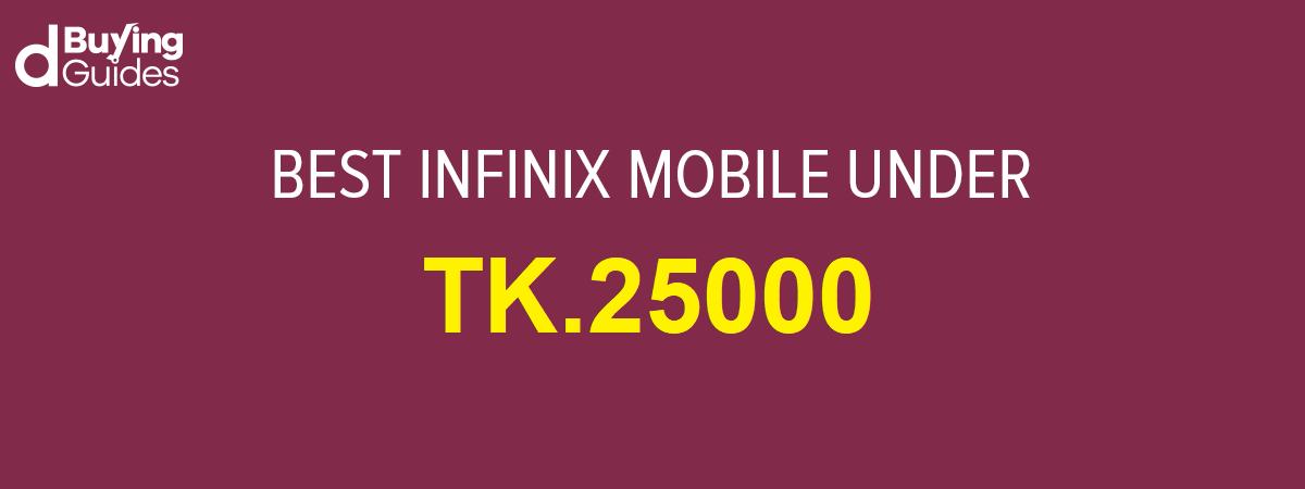 infinix smartphones of daraz.com.bd