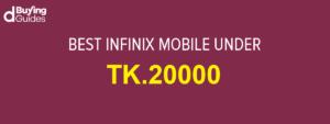 infinix mobiles under 20000 bdt