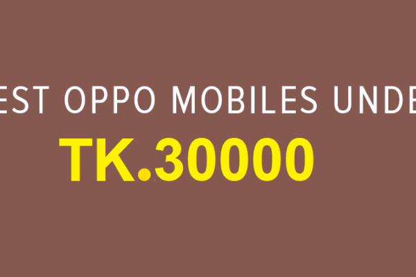 order oppo mobiles from daraz.com.bd