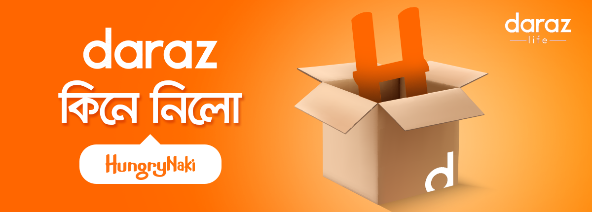 Daraz Acquires Food Delivery Start-up HungryNaki