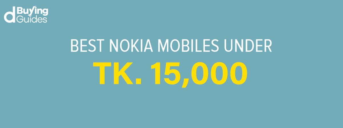 Nokia mobiles under 15000 taka BANNER