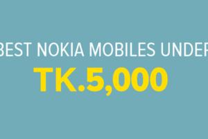 Nokia mobiles under 5000 taka BANNER