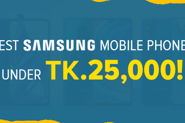 Samsung mobile UNDER-25000 taka banner