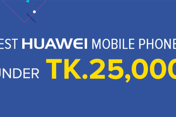 huawei mobile under 25000 banner