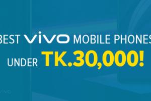 vivo mobiles under 30k BANNER