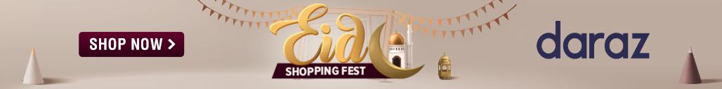 daraz eid shopping fest