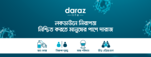 Daraz helps people to face lockdown