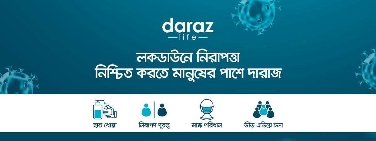 Daraz helps people to face lockdown