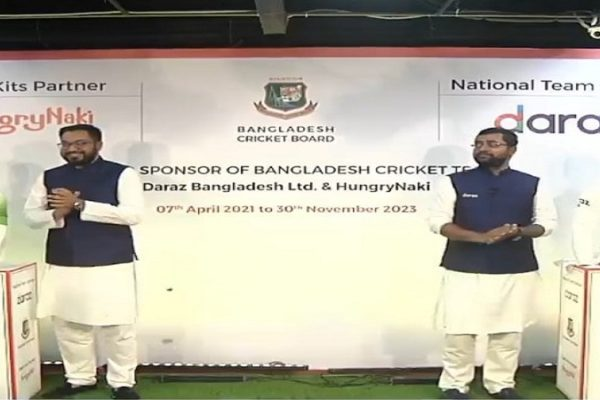 daraz sponsors bangladesh cricket team