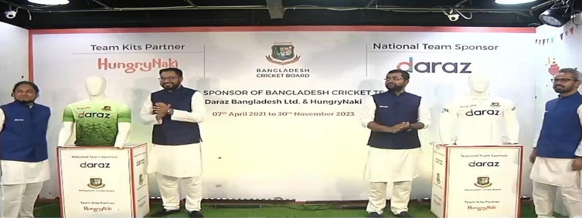 daraz sponsors bangladesh cricket team