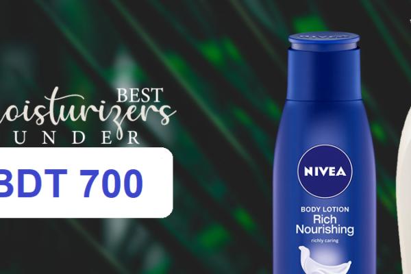 best moisturizer in daraz bangladesh