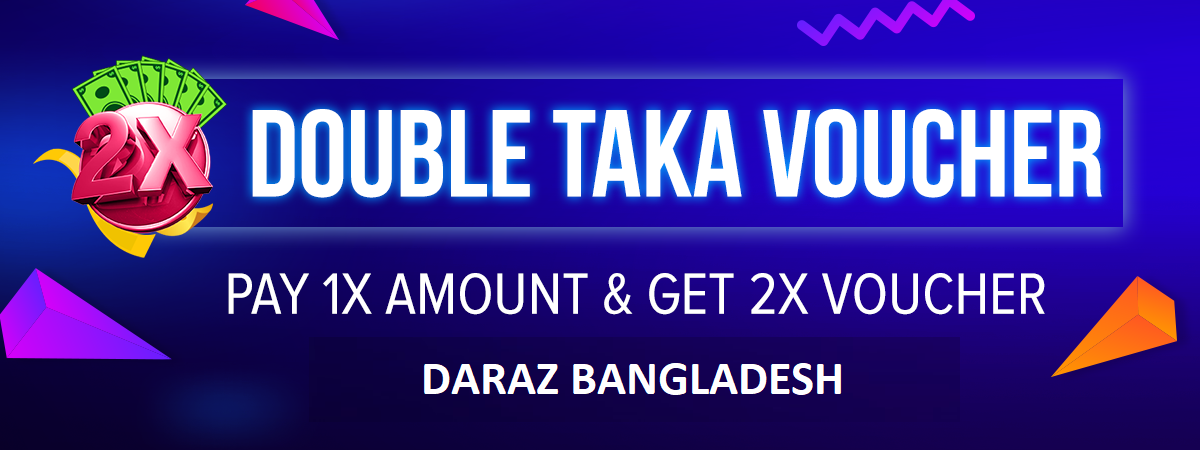 double taka voucher code for daraz