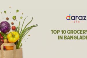 best super shop in bangladesh