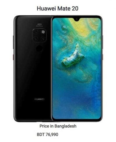 huawei mate 20 price in bangladesh
