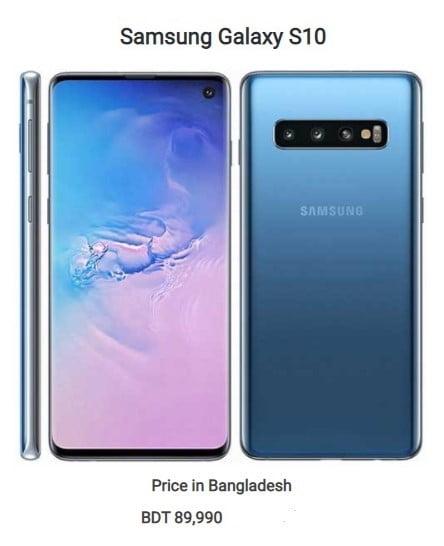 order samsung s10 mobile from daraz.com.bd