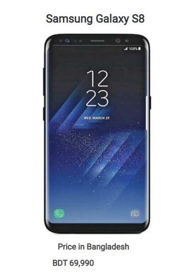 order samsung s8 mobile from daraz.com.bd
