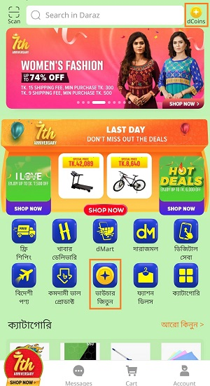 check in daraz app daily to earn coins