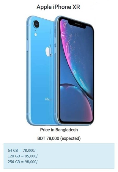 iphone xr price in bd
