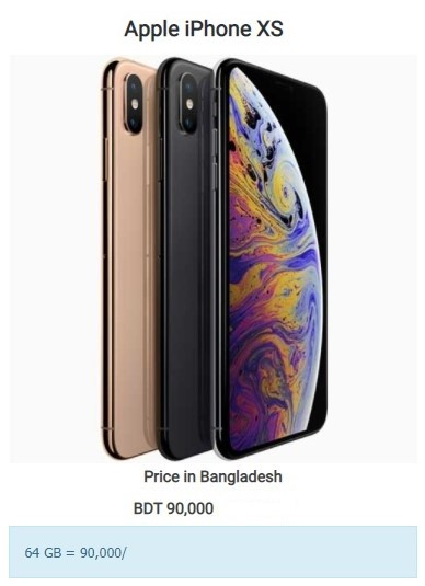 iphone xs price in bd