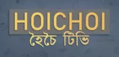Hoichoi TV Private Account