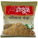Radhuni Coriander Powder
