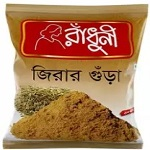 Radhuni Cumin Powder
